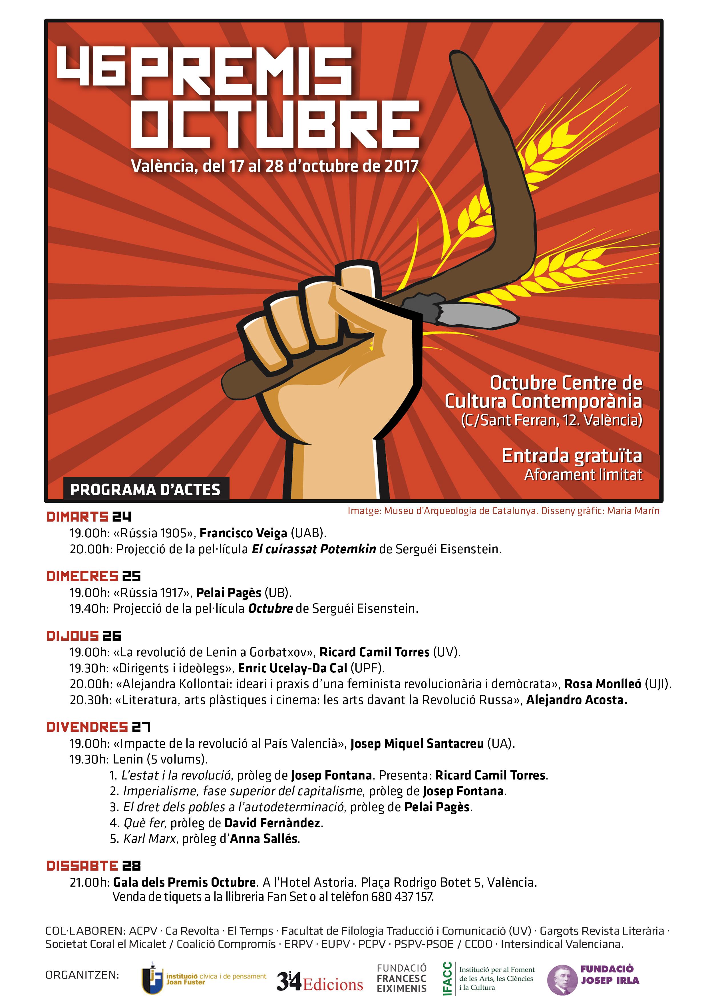 Programa d'actes dels 46 Premis Octubre